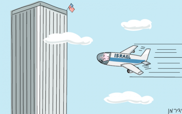 Haaretz's political cartoon on October 30, 2014