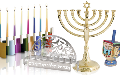 With the holiday season on the horizon, it's not too early to get a head start on your Hanukkah shopping (photo: Courtesy)