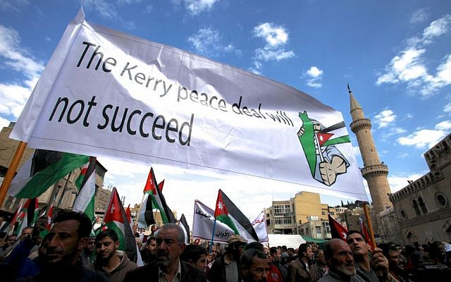 Protesters affiliated with Jordan's Muslim Brotherhood chant anti-Israel and anti-America slogans during a demonstration in downtown Amman, Jordan, Friday, Feb. 14, 2014 (photo credit:  AP/Mohammad Hannon)