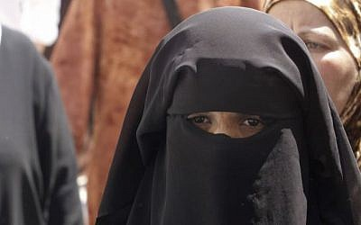 Illustrative: Muslim woman in a face veil in Jerusalem's Old City, 12 September 2008. (Kobi Gideon/FLASH90)