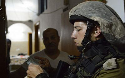 Illustrative photo of an IDF officer during search near Nablus in the West Bank, June 18, 2014 (IDF Spokesperson/Flash90)