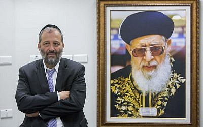 Shas chairman Aryeh Deri speaks during a press conference with the ultra-Orthodox media in Jerusalem on September 15, 2014. (photo credit: Yonatan Sindel/Flash90