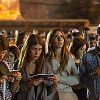 Jewish men and women praying together for forgiveness (Selichot), at the Western Wall in the Old City of Jerusalem, September 24, 2014.(Photo credit: Noam Revkin Fenton/FLASH90)
