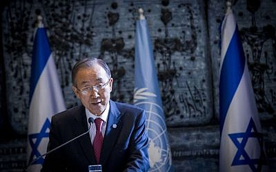 United Nations Secretary-General Ban Ki-moon attends a joint press conference with Israeli president Reuven Rivlin (not seen) at the president's residence in Jerusalem on October 13, 2014 (photo credit: Miriam Alster/Flash90)