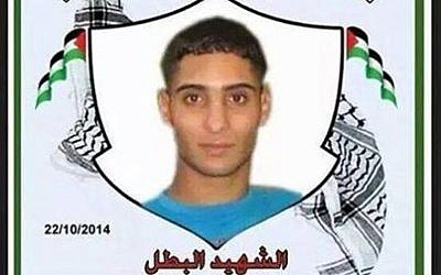 A poster honoring Abdel Rahman Al-Shaludi issued by Fatah, October 23, 2014 (photo credit: Fatah Facebook page)
