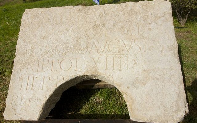 A monumental Roman inscription found in Jerusalem by the Israel Antiquities Authority. (photo credit: Moti Tufeld)