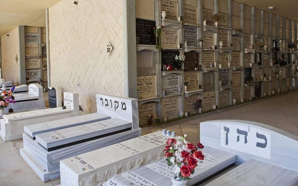 This Monday, Oct. 6, 2014 photo shows a new vertical part of the Yarkon cemetery outside of the city of Petah Tikva, Israel. After some initial hesitations, and rabbinical rulings that made the practice kosher, Israel's ultra-Orthodox burial societies have embraced the concept as the most effective Jewish practice in an era when most of the cemeteries in major population centers are packed full. (Photo: AP/Dan Balilty)