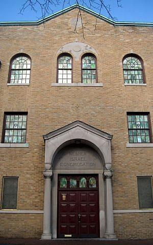 The facade of Washington, DC synagogue Kesher Israel. (Wikicommons via JTA)