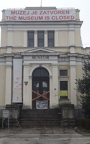The National Museum of Bosnia and Herzegovina, boarded up by protesters after being shut due to lack of funds. (photo credit: CC BY-SA Watalicom, Wikimedia Commons)