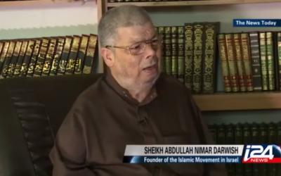 Sheikh Abdullah Nimar Darwish (YouTube screenshot)
