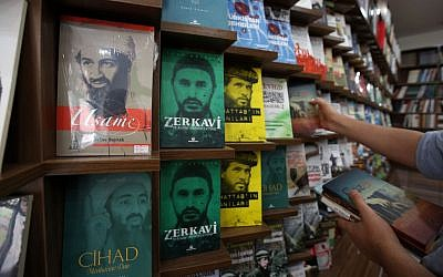 Books about Osama bin Laden and other Islamic leaders are displayed at an Islamic bookstore in the Fatih district of Istanbul, on Monday, October 13, 2014. (photo credit: AP Photo/Emrah Gurel)