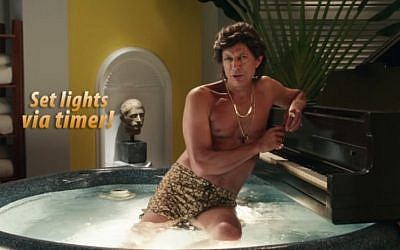 Actor Jeff Goldblum in new GE ad. (YouTube screenshot)