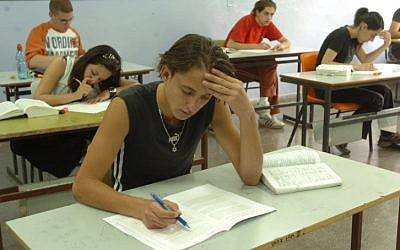 Illustrative: A student takes a test in a school in Jerusalem (Flash90)