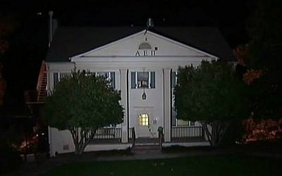 Emory University's Alpha Epsilon Pi fraternity house (photo credit: YouTube screenshot)