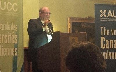 The Technion's Peretz Lavie addresses the AUCC conference in Ottawa, October 2014 (Photo credit: Courtesy)