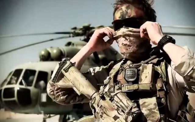 Illustrative photo of an American special forces soldier (YouTube screenshot)