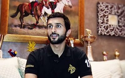 Bahraini Prince Sheikh Nasser bin Hamad Al Khalifa. (screen capture, YouTube)