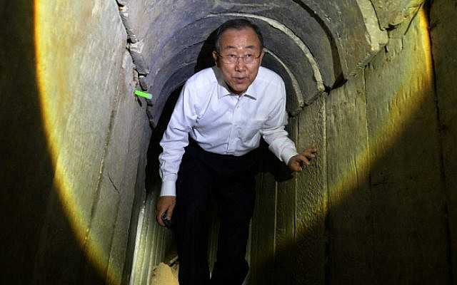 UN chief Ban Ki-moon touring a Hamas-built tunnel in southern Israel on October 14, 2014. (Haim Zach/Flash90/GPO)