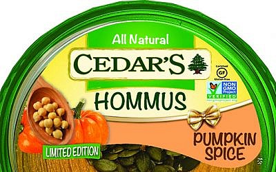 Cedar's All Natural Pumpkin Spice Hommus. (Courtesy of Cedar's Mediterranean Foods)