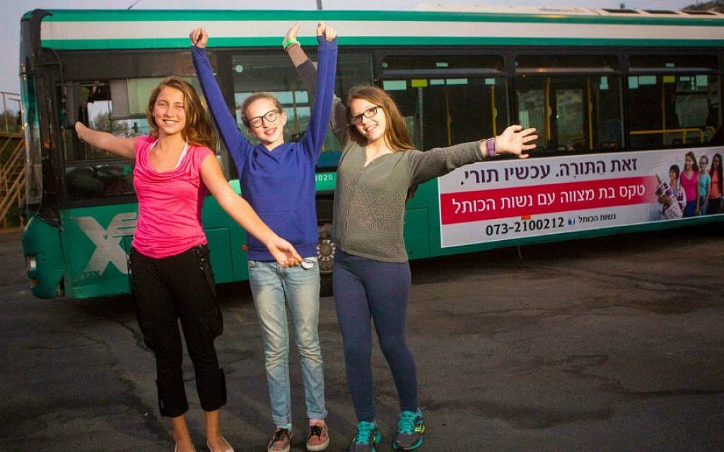 Devora Leff, Sasha Lutt and Ashira Abramowitz-Silverman in front of Women of the Wall's Egged bus ad (photo credit: Miriam Alster/Flash 90)