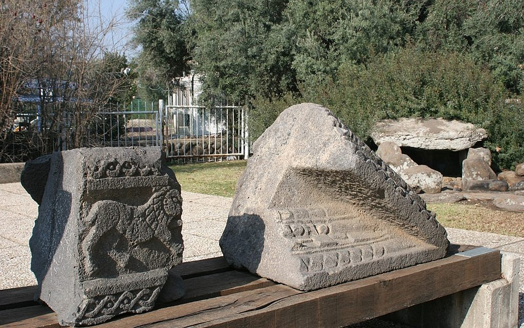 The Golan Archeological Museum (photo credit: Shmuel Bar-Am)
