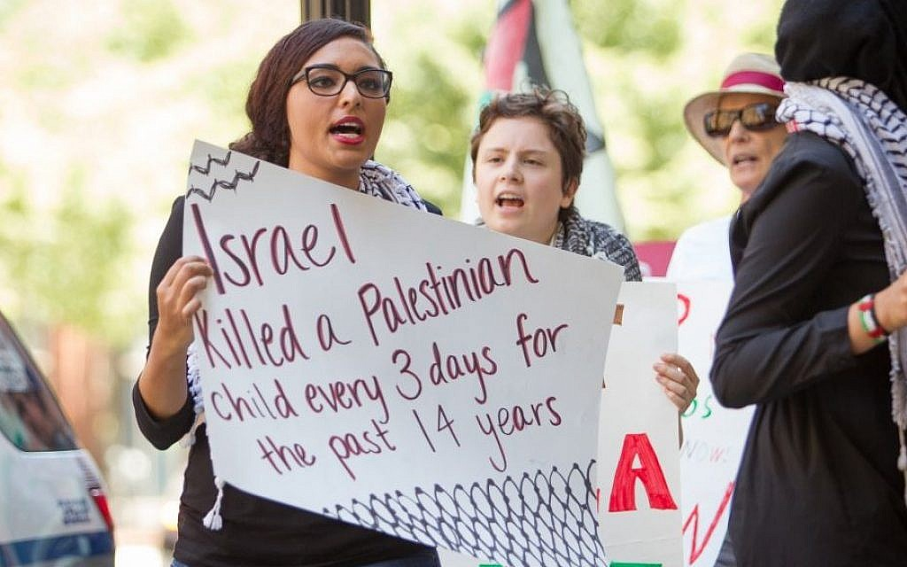 Anti-Israel protesters at a Boston rally held during Operation Protective Edge in summer 2014 (photo credit: Elan Kawesch)