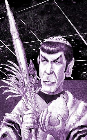 Artist Avi Katz presented this drawing to Leonard Nimoy when he attended ICon one year. The conference always takes place during Sukkot. (Courtesy)