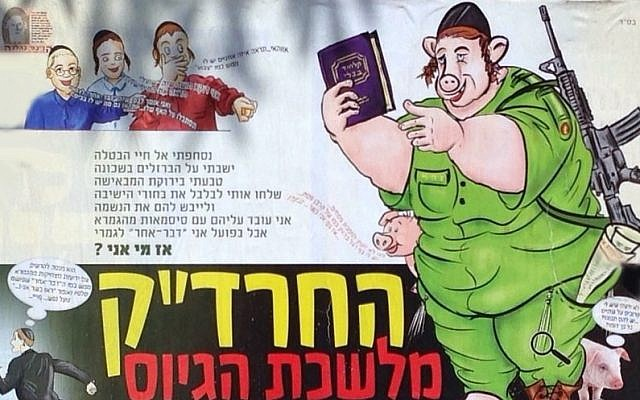 A poster distributed in Jerusalem caricaturing ultra-Orthodox soldiers in the IDF as pigs.