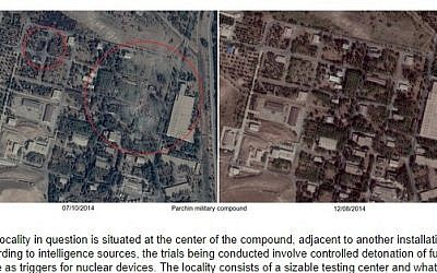 Screenshot from Israel Defense showing satellite images of the Parchin site east of Tehran before and after Monday's explosion at the suspected nuclear facility on October 8, 2014.