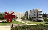 Illustrative photo of the Tel Aviv University campus (Andrew Tobin/JTA)