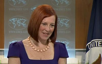US State Department Spokeswoman Jen Psaki. (screen capture: YouTube)