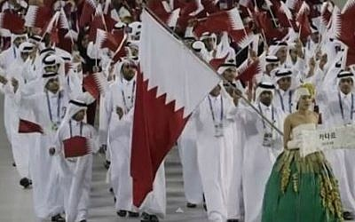 The Qatari delegation at the 2014 Asian Games in South Korea. (YouTube screenshot)