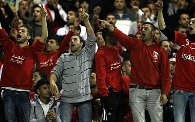Illustrative photo of Bnei Sakhnin fans during a soccer game, February 10, 2013 (photo credit: Flash90)