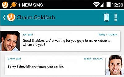 Screenshot of what the Shabbos App looks like (Photo credit: Courtesy)