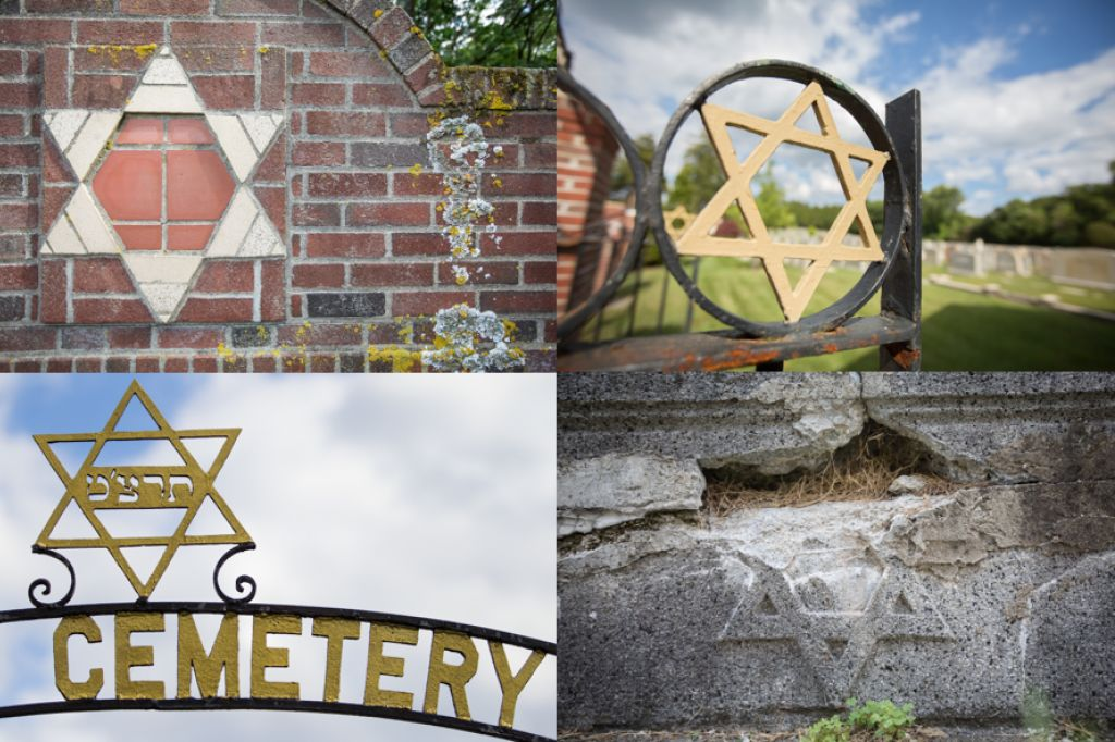 Details from the Baker and Centre Street Jewish Cemeteries, in Boston's West Roxbury neighborhood, Sept. 2014 (photo credit: Elan Kawesch/The Times of Israel)