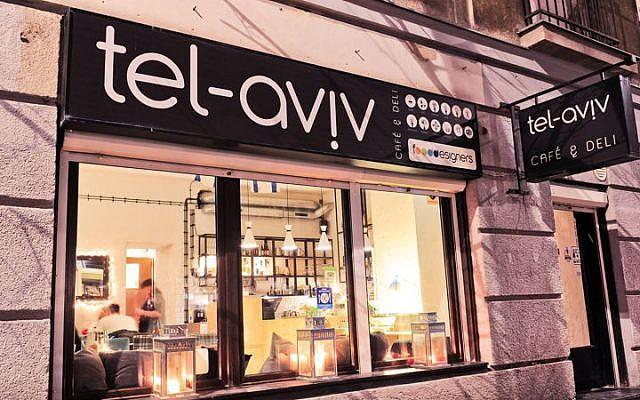 The exterior of the Tel Aviv Cafe. (photo credit: Courtesy Tel Aviv Cafe)