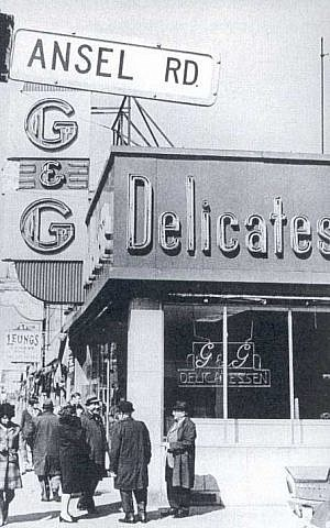 Until 1968, the culinary and political heart of Boston's heavily Jewish Blue Hill Avenue was G&G Deli. From US presidential candidates to local celebrities, G&G was the place to be seen and heard (photo credit: public domain).