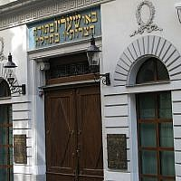 Vienna's main synagogue. (Photo credit: CC BY-SA 3.0 AT, Bella47/Wikimedia)