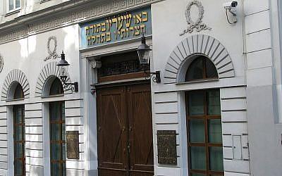 Vienna's main synagogue. (Photo credit: CC BY-SA 3.0 AT, Bella47/Wikimedia)