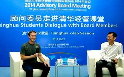 In this October 22, 2014, photo released by Tsinghua University, Facebook co-founder Mark Zuckerberg, left, speaks during a dialogue with students (photo credit: AP/Tsinghua University)