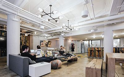 View of a WeWork lounge (Photo credit: Courtesy)