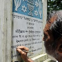 Muslim tombstone engraver Mohammad Abdul Yaseen, August  21, 2014 (photo credit: AFP PHOTO/ INDRANIL MUKHERJEE)