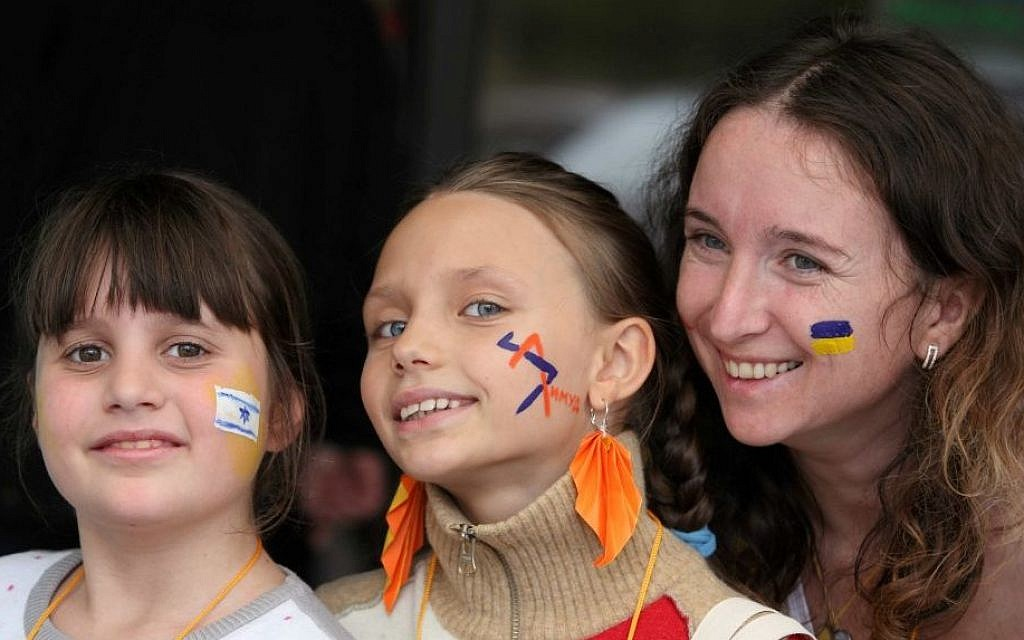Participants young and old flaunt their Jewish and Ukrainian pride at the Limmud FSU conference in Lviv, Ukraine, November 2014. (photo credit: Yossi Aloni)