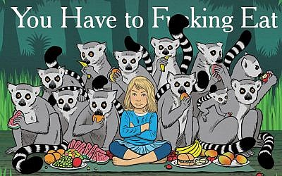 'You Have to F*cking Eat is Adam Mansbach's sequel to his 'Go the F*ck to Sleep.' (Courtesy of Akashic Books)