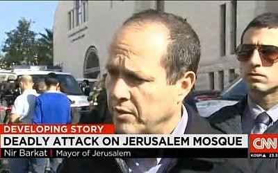 "CNN mislabels Har Nof terrorism as ""mosque"" attack (screen capture: HonestReporting)"