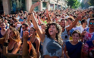 A Jerusalem street party, August 2014, part of the city's effort to appeal to its younger population (photo credit: Yonatan Sindel/Flash 90)