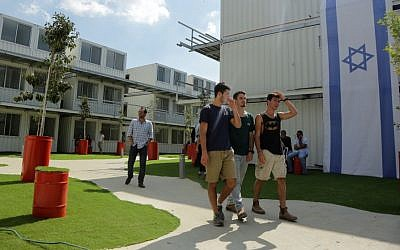 View of the student village built of shipping containers in the city of Sderot  (Photo credit: Edi Israel/Flash90)