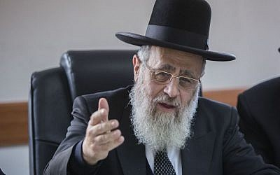 Sephardi Chief Rabbi Yitzhak Yosef on November 3, 2014. (Yonatan Sindel/Flash90)