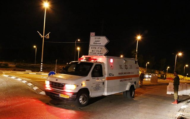 Illustrative photo of an ambulance at the Etzion Junction in the West Bank (photo credit: Gershon Elinson/Flash90)