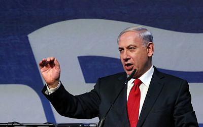 Prime Minister Benjamin Netanyahu speaks at the Likud Party conference on November 9, 2014. (photo credit: Flash90)
